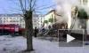 В Башкирии взорвался жилой дом: пять человек погибли