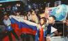 Болельщики оценили готовность Минска к Чемпионату мира по хоккею