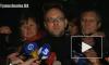 Тимошенко в СИЗО не может передвигаться самостоятельно
