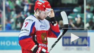 Чемпионат мира по хоккею: Сборная России выиграла у команды США