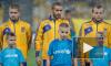 Сборная Украины опозорилась перед матчем с Израилем