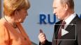 Новости Украины 25.04.2014: Меркель позвонила Путину ...