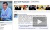 Оппозиция разочарована тем, как Медведев отреагировал на митинги