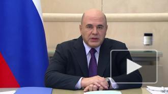 Мишустин: в России утвердили проект об антитеррористической защите школ