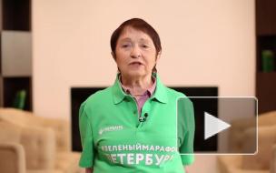 "Петербуржцев пригласили на ""Зеленый марафон"" от Сбербанка"