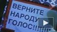 Сторонники Лимонова заявляют, что останутся на площади ...