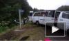 ДТП в Красноярском крае: стали известны имена жертв, возбуждено уголовное дело, объявлен траур