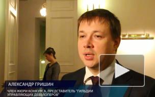 """Новые стелы """"Санкт-Петербург"""" появятся на въездах в город"""