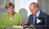 Путин обсудил с Меркель транзит газа через территорию Украины