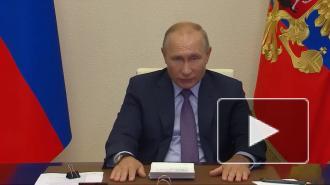 Минфин РФ предложил увеличить расходы на президента и его администрацию