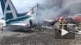 По факту крушения Ан-42 в Бурятии возбуждено уголовное ...