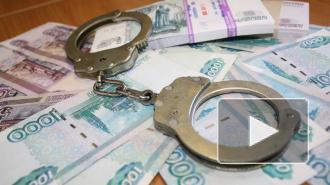 Сотрудница петербургского банка воровала деньги умерших клиентов