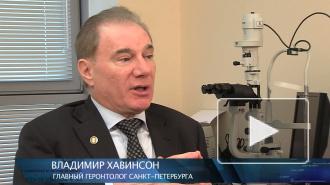 Владимир Хавинсон: Люди должны доживать до 120 лет!