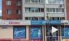 Ужасающее видео из Тюмени: полуторагодовалый малыш сорвался с третьего этажа