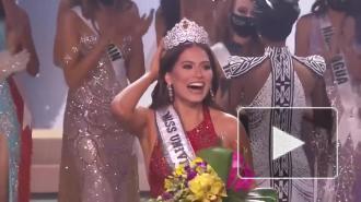 """Мексиканка стала победительницей """"Мисс Вселенная"""""""