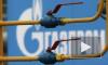 Последние новости Украины 23.06.2014: Газпром зафиксировал отбор газа Украиной, но Минэнерго опровергло данные