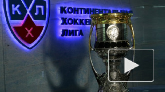 """Финский """"Йокерит"""", """"Сочинские Леопарды"""" и """"Лада"""" приняты в КХЛ"""