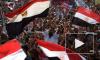 """Лидер движения """"Братья-мусульмане"""" и 683 сторонника приговорены к смертной казни в Египте"""