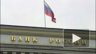 """""""Замоскворецкий"""" и Диг-Банк лишились сегодня лицензий — кто следующий?"""