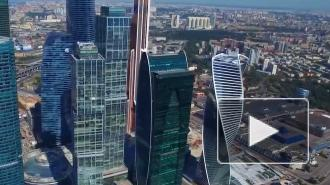 Стали известны лучшие регионы России по уровню жизни
