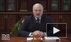 Лукашенко заявил, что революции при смене состава правительства не будет