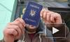 Новости Украины: житель Львова подал в суд на собственный паспорт