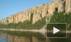«Ленские столбы» в Якутии вошли в список ЮНЕСКО
