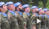 В Киеве согласны ввести миротворческую миссию ООН в Донбасс