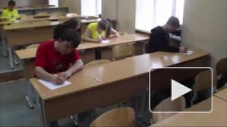 СМИ: Петербургского оппозиционера из РПР-Парнас отчисляют из ВУЗа за политические взгляды