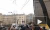 Вслед за школами в Петербурге эвакуируют ТРК и вузы