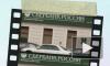 Дерзкое ограбление Сбербанка было совершено в Москве