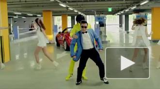 Видео: самый популярный клип за всю историю YouTube