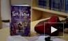 Поклонникам Гарри Поттера было не до сна в библиотеке, они готовили магическое зелье