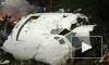 Как минимум, 10 человек погибли при крушении Ан-28