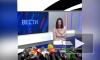 Телеведущая рассмеялась после слов о льготах в России