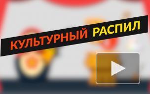 Культурный распил: подозрительные госзакупки департамента информационного и цифрового развития Минкультуры РФ