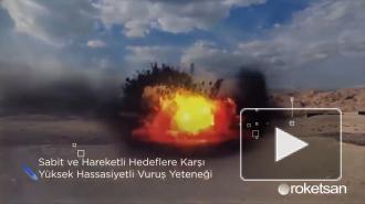 """Турция опубликовала видео уничтожения ЗРПК """"Панцирь-С"""" новым беспилотником AKINCI"""