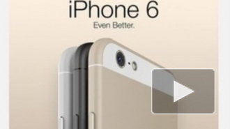 Презентация Iphone 6 попала в Сеть до официального представления гаджета