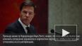 Украина отказывается от ассоциации с ЕС на условиях ...
