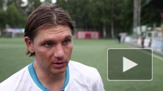 Игонин: Вернуть Денисова – плюнуть болельщикам в душу