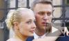 Получивший 5 лет Навальный снимается с выборов мэра Москвы