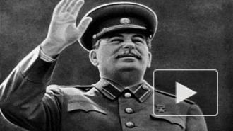 В сети опубликован личный архив Сталина