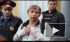 Драка петербургского журналиста с южанами: непонятно, у кого был нож