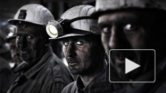 Новости Украины: ЮАР не будет продавать уголь стране из-за репутационных рисков