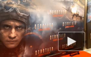 Прилучный и Бекмамбетов представили петербуржцам фильм о подвиге Михаила Девятаева