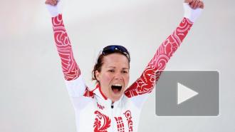 Конькобежный спорт. Дистанция 3000 м. Женщины: Ольга Граф принесла сборной России первую медаль на Олимпиаде-2014