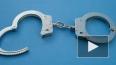 В Москве задержаны еще двое подозреваемых по делу ...