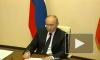 Путин рассказал о мерах поддержки бизнеса из-за пандемии коронавируса