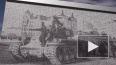 Видео: В Выборге установили фотопанно «Бессмертный полк»