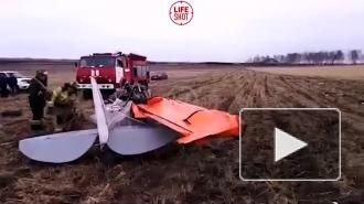 В Иркутской области два человека погибли при падении самодельного легкомоторного самолета